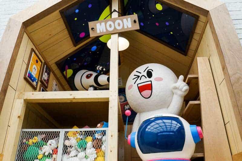 line-tienda-moon