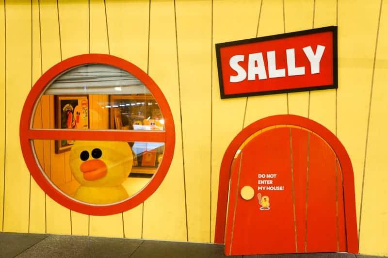 line-tienda-seul-sally
