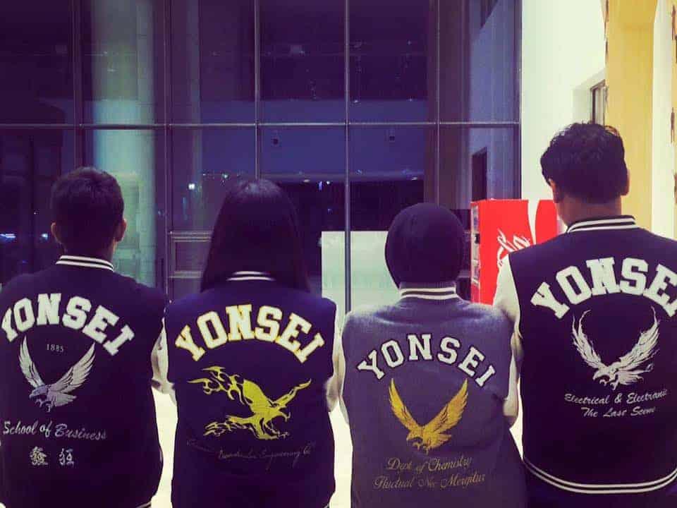Estudiantes becados en Yonsei