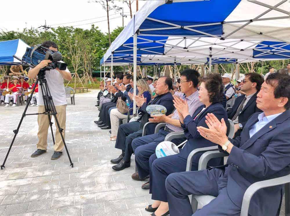 Inauguración Parque Colombia en Corea