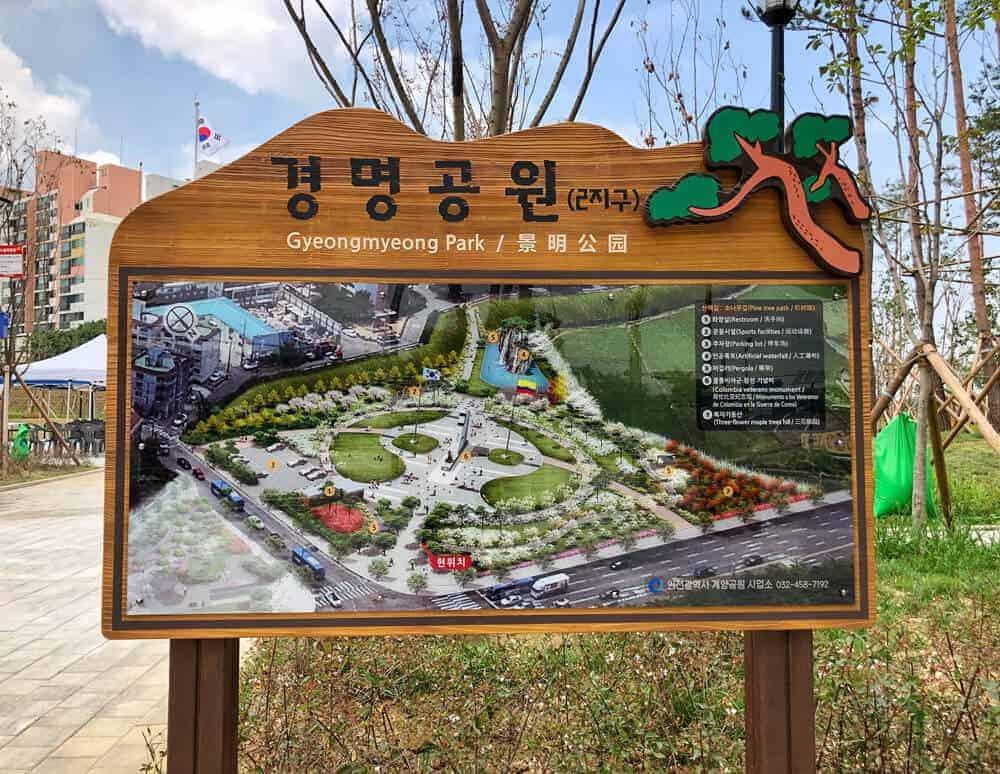 Gyeongmyeong Park