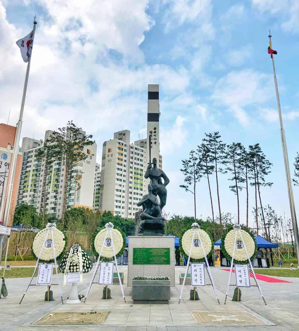Monumento Colombiano en Corea