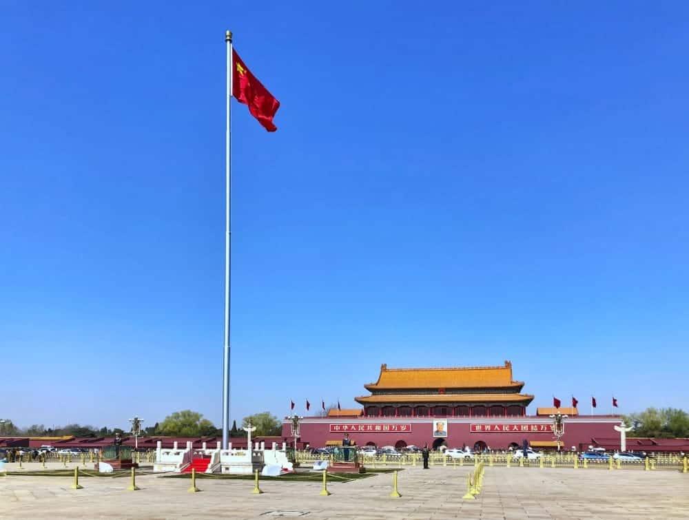 Itinerario en China Tiananmen Square