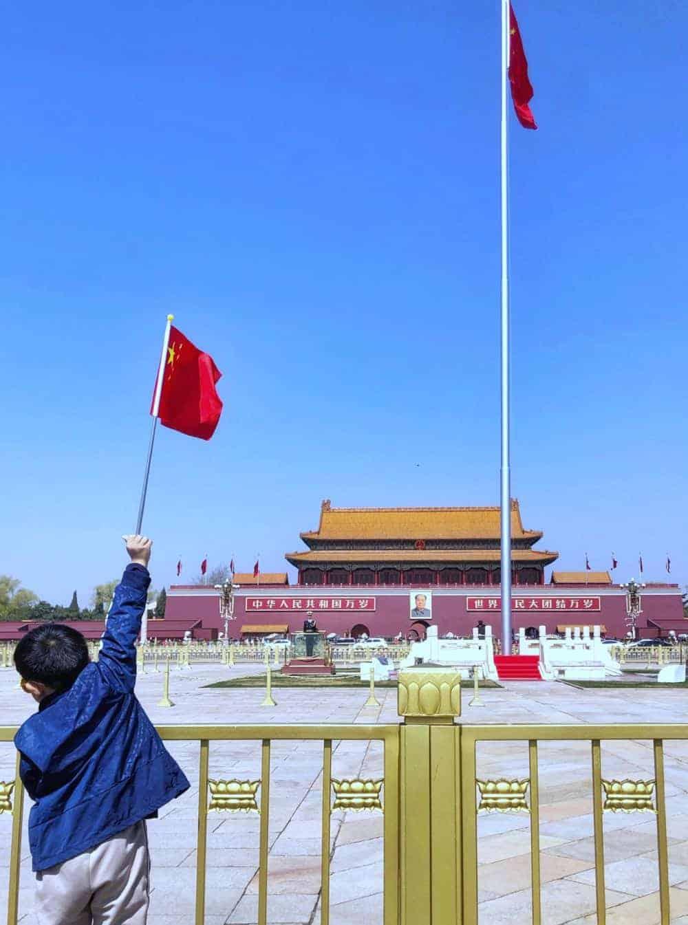 Viajar a China Tiananmen Square