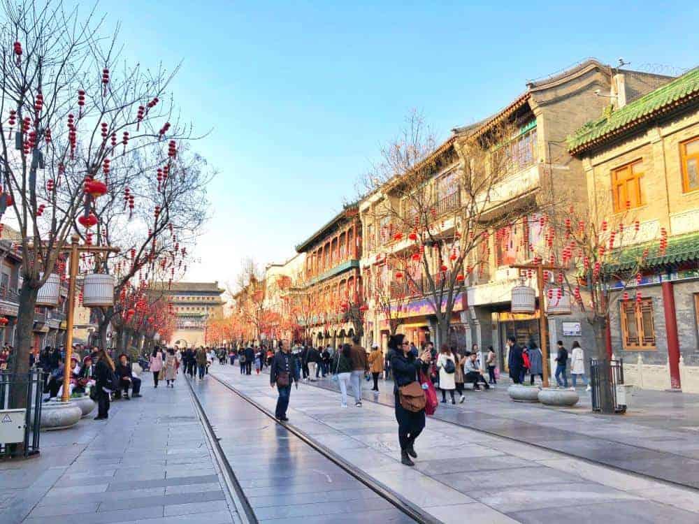 Itinerario en China Quianmen Street