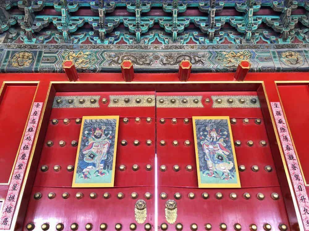 Viajar a China, puertas en la Ciudad Prohibida