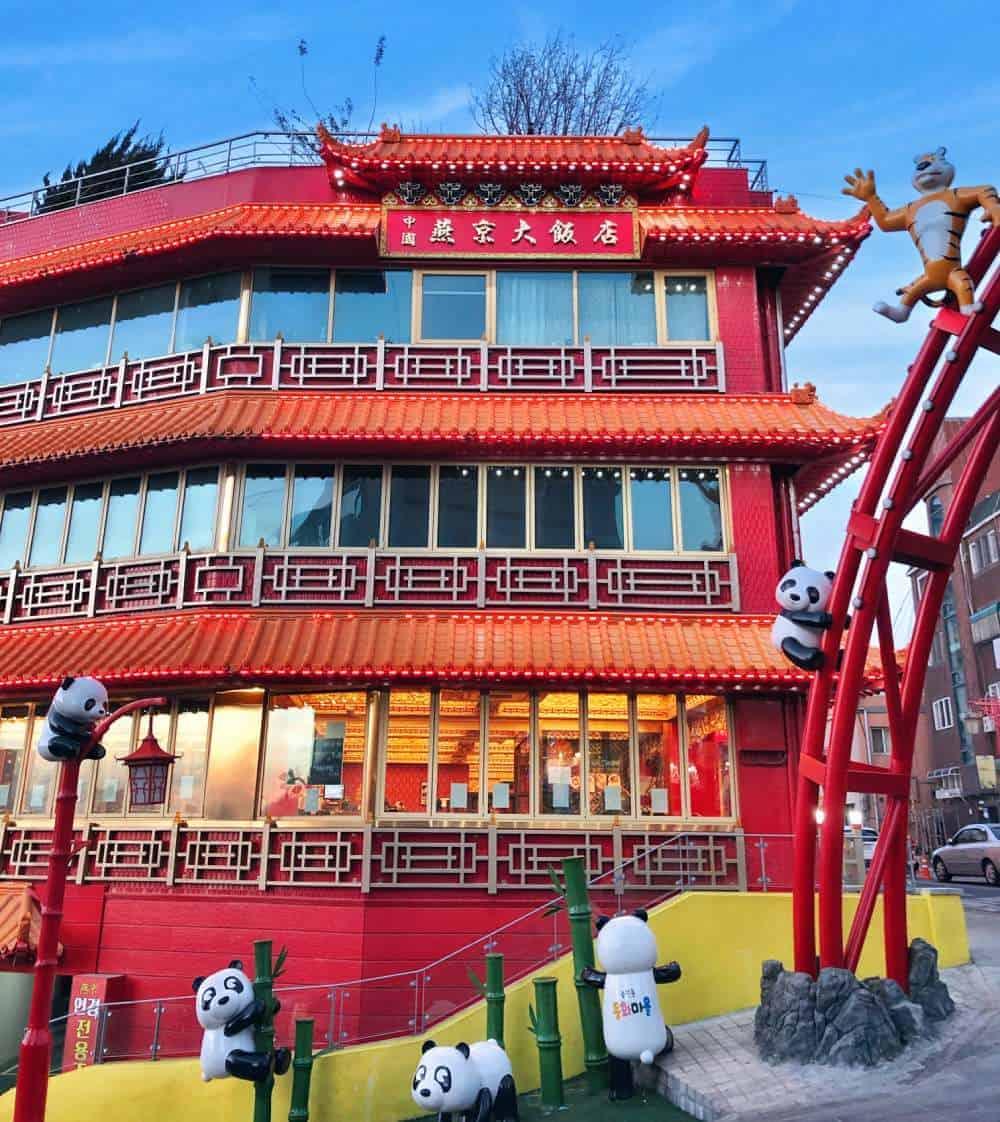 Chinatown Corea
