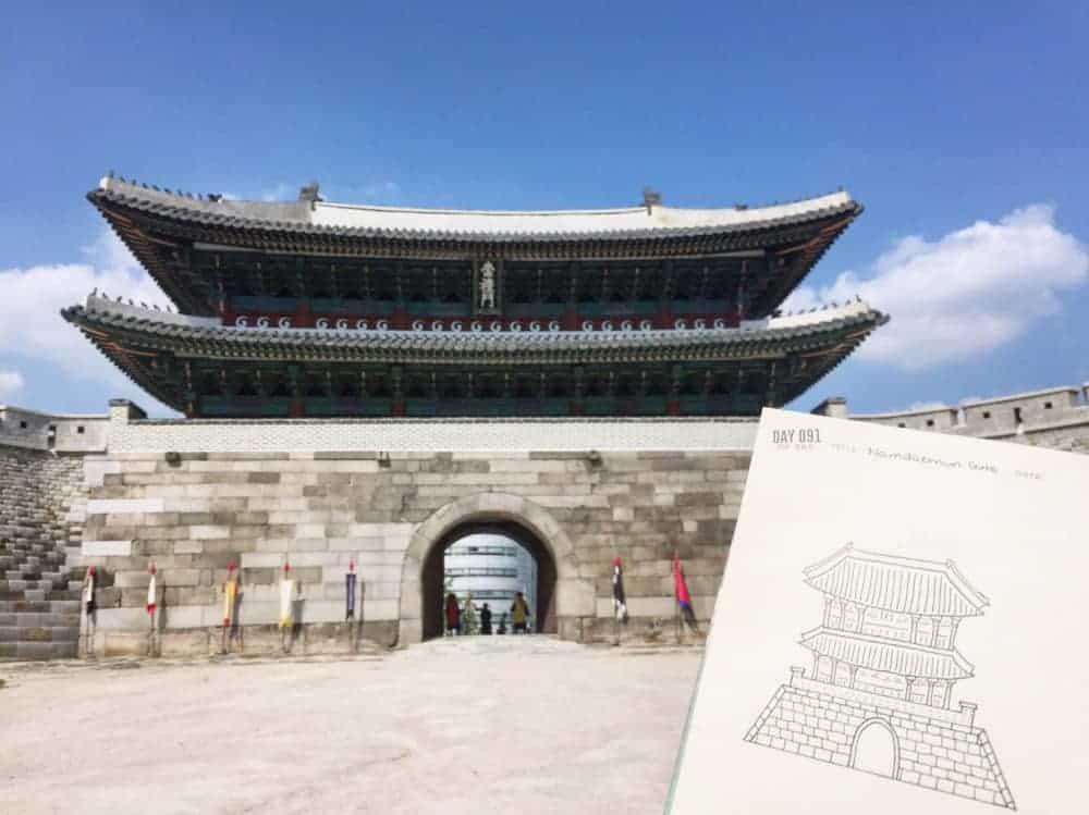 Puerta Namdaemun Seúl