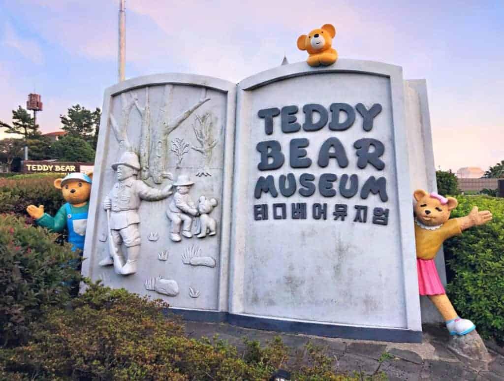 Teddy Bear Museum, Jeju
