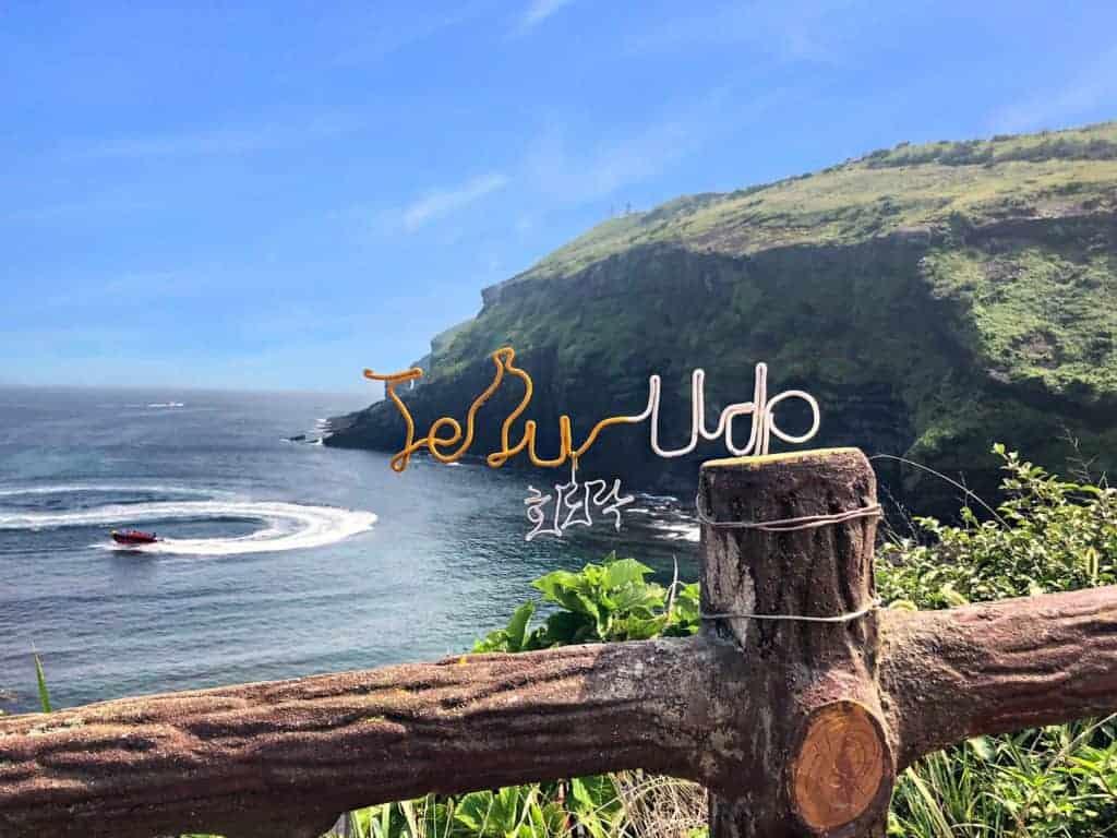 Isla Udo, Jeju