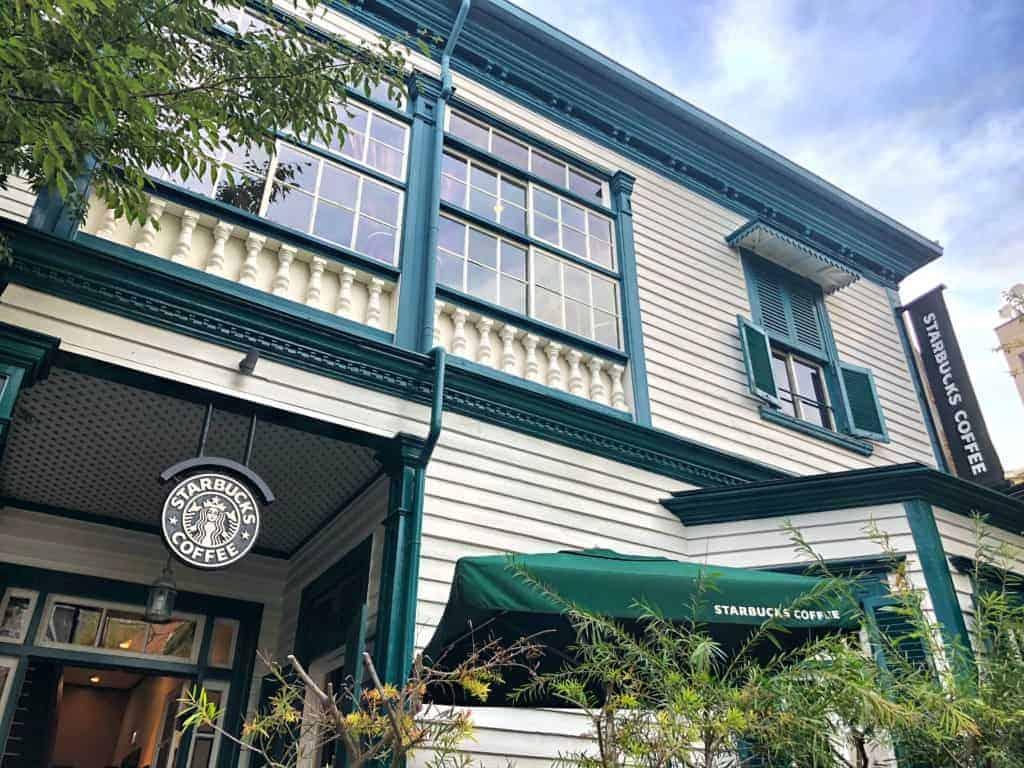 Kobe Kitano Starbucks