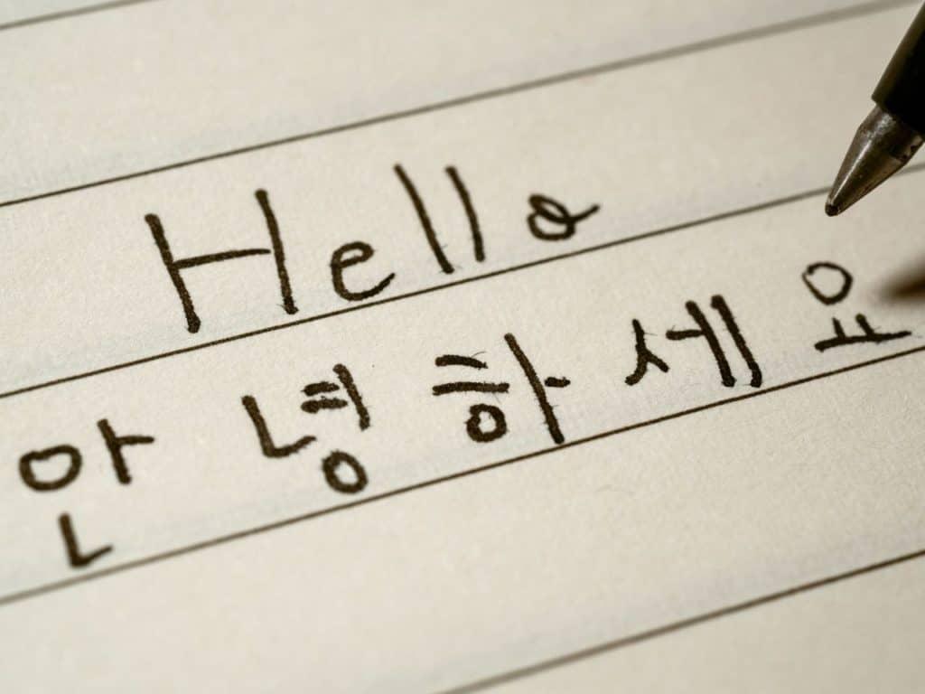 Curso gratis de coreano, Hangul, en Yonsei