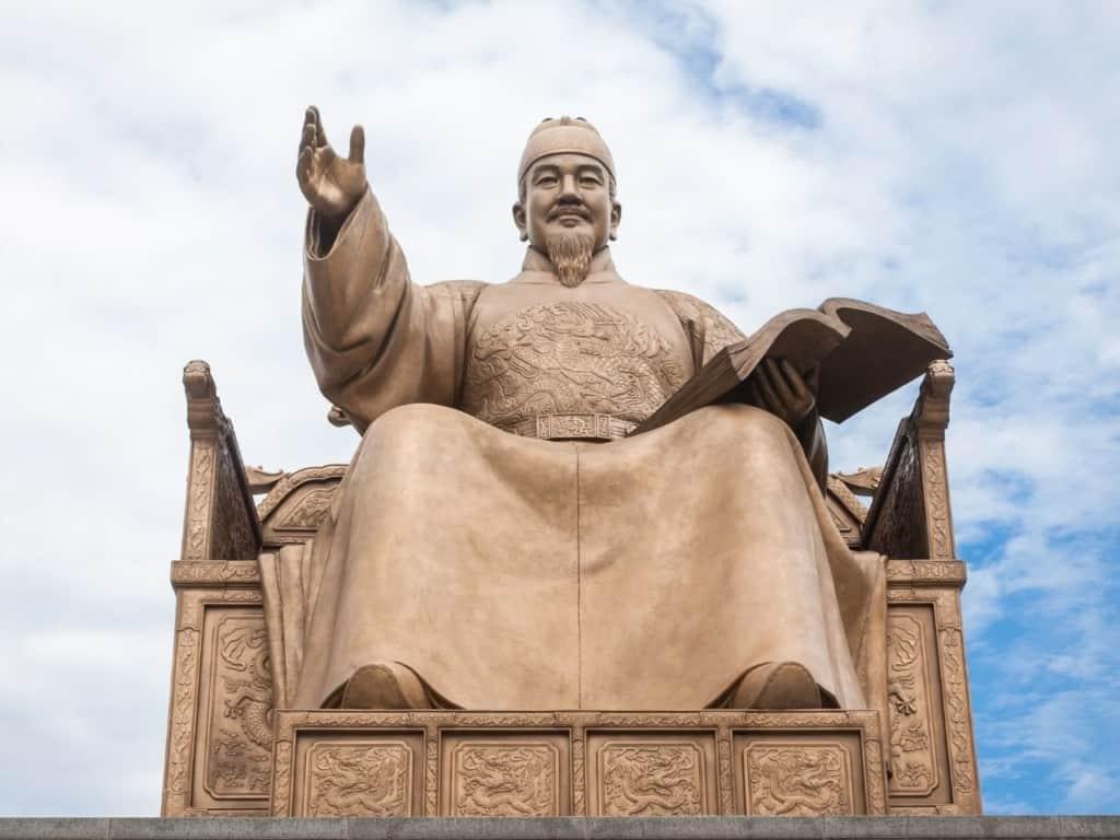 Estatua Rey Sejong Corea