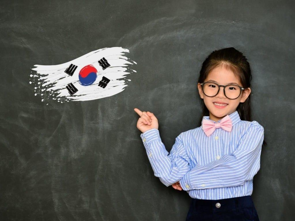 Curiosidades idioma coreano