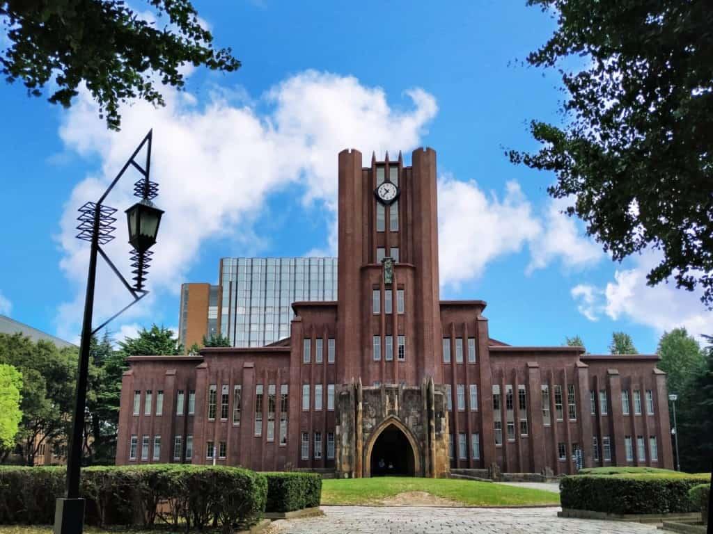 Becas Universidad de Tokio
