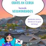 Alojamiento gratis en Corea